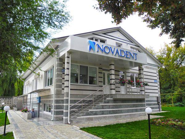 NOVADENT» — гарантия идеальной улыбки   СП - Новости Бельцы Молдова b48d2830df1